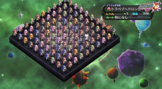 魔界戦記ディスガイア5 アイテム界