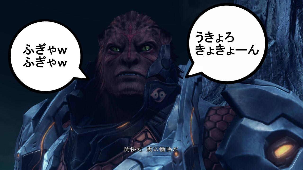 ゼノブレイドクロス 9章 ガ・デルグ