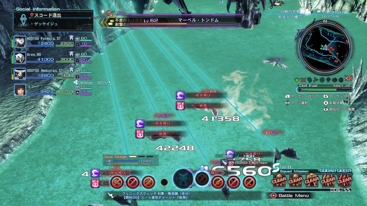 ゼノブレイドクロス 武器集め 武器稼ぎ