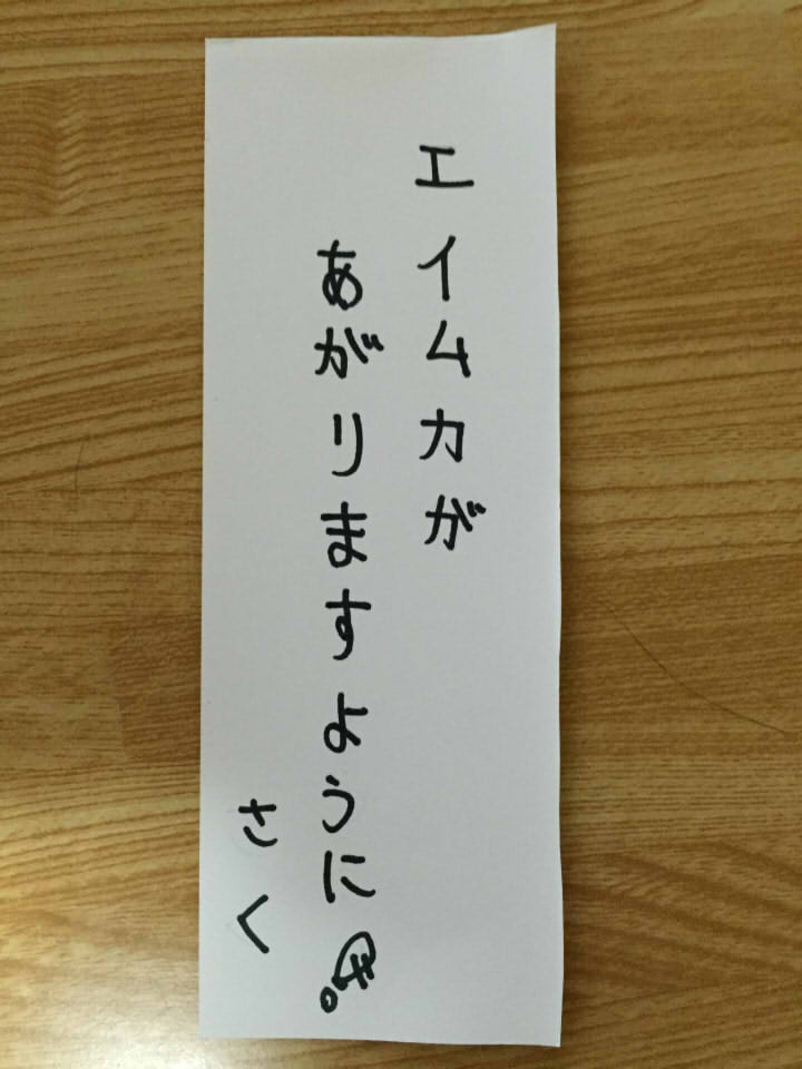 七夕 願い事 織姫 7月7日