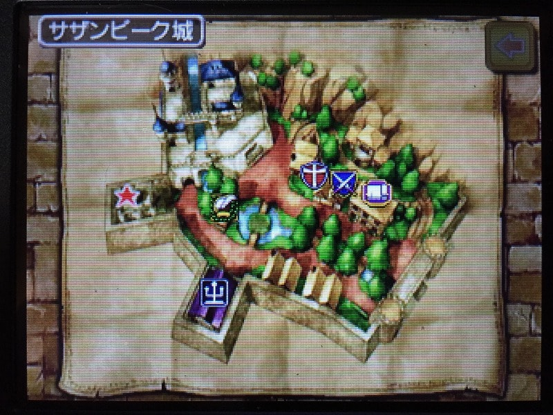 DQ8 3DS 錬金釜 お金稼ぎ 金策 チーズ