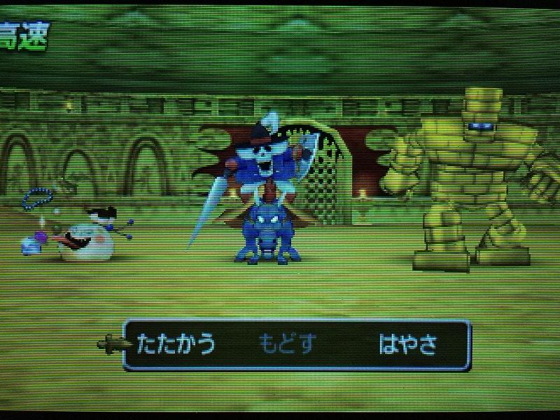 DQ8 3DS バトルロード オススメ モンスター SSランク