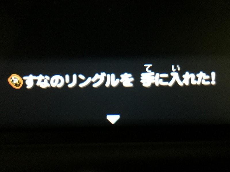 ポケモン 超不思議のダンジョン すなのリングル 謎の地上絵