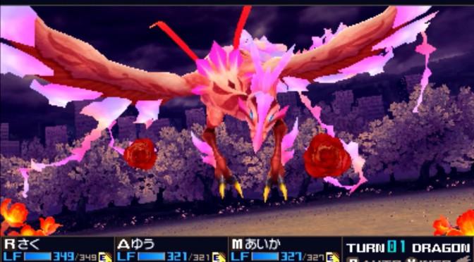 セブンスドラゴン 3 VFD 攻略 幻視母竜・影 隠し ボス 裏 倒し方 戦い方