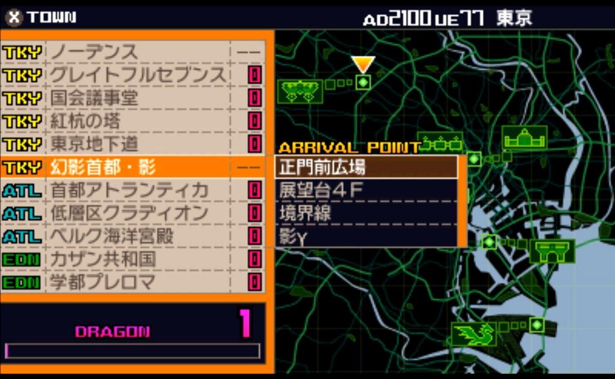 セブンスドラゴン 3 VFD 攻略 オススメ レベル上げ 狩場