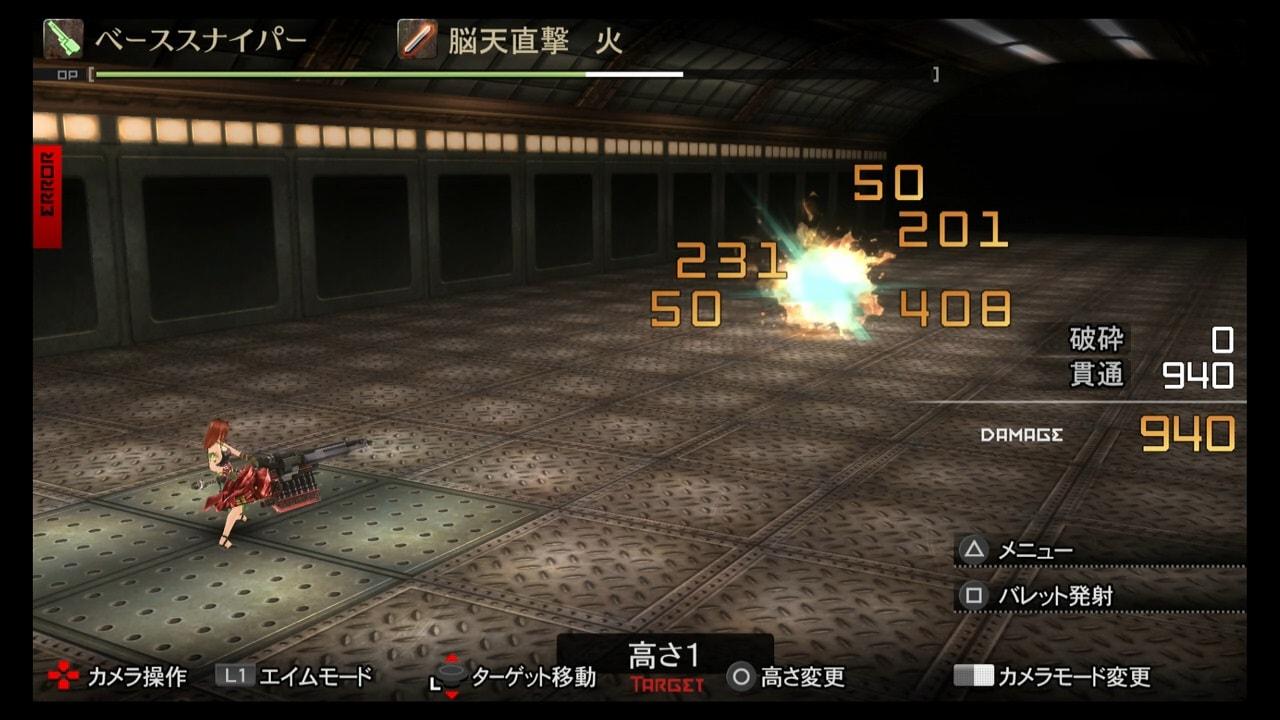 【GER】強いオススメバレット「スナイパー・脳天直撃弾」の紹介【ゴッドイーター リザレクション攻略】