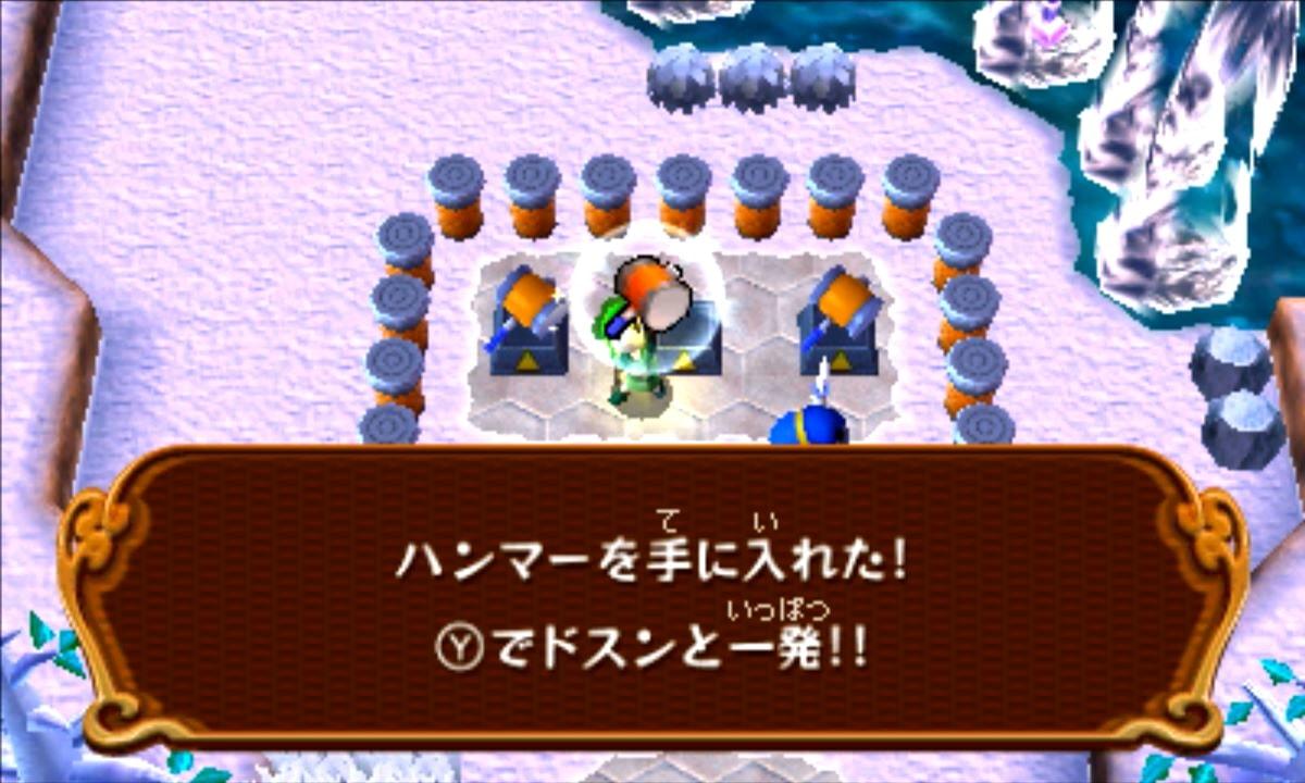 ゼルダの伝説 トライフォース3銃士 攻略 画像 4-3 氷雪エリア 白銀のほこら
