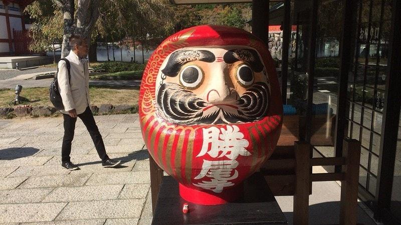 勝尾寺 大阪 勝運ダルマ ダルマ