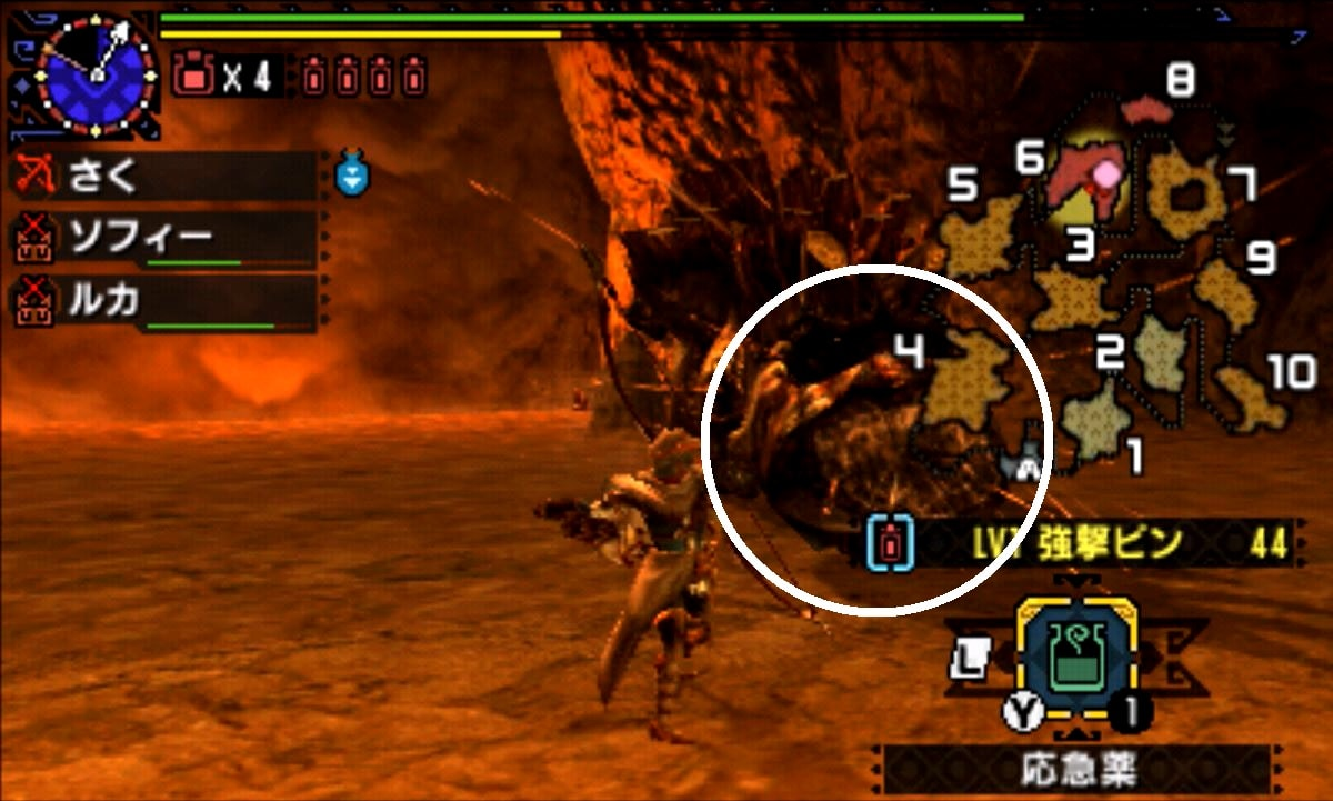 モンハン クロス 攻略 画像 ウラガンキン 部位 破壊 弱点