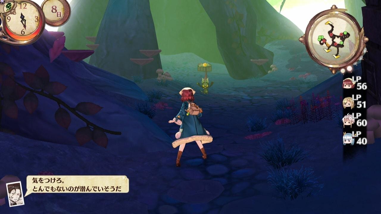 ソフィーのアトリエ 攻略 妖精の錬金釜 入手 場所 古き妖精の森