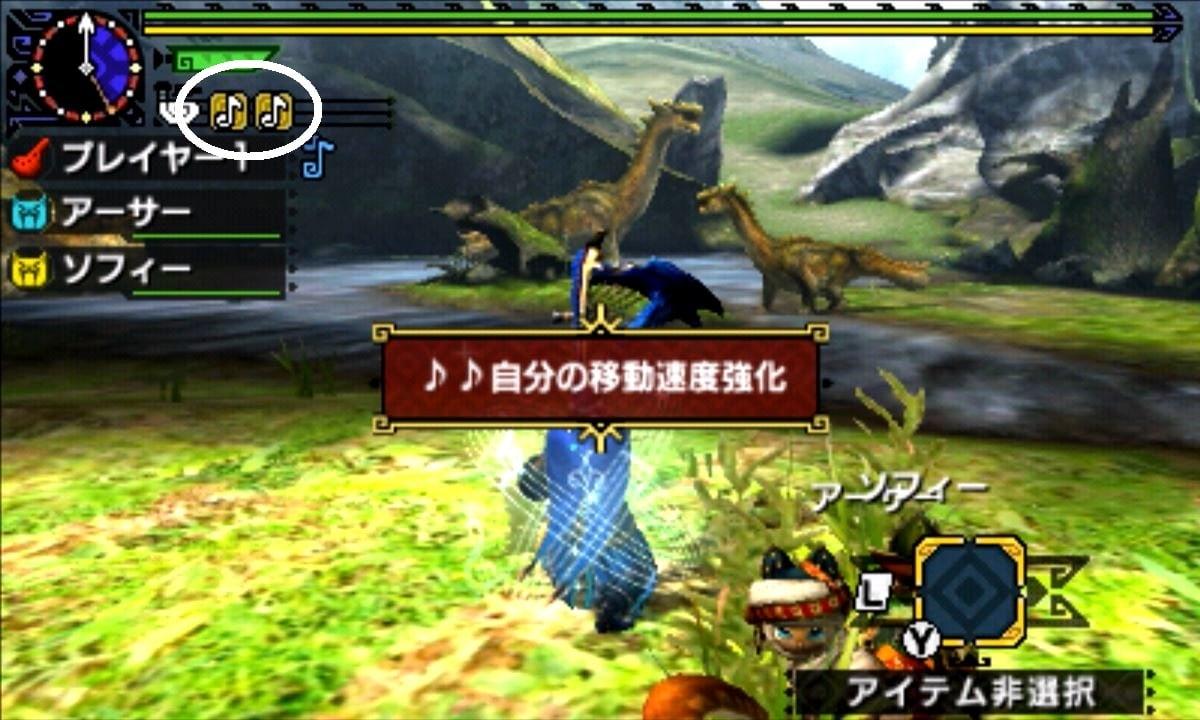モンスターハンター クロス 攻略 狩猟笛 重音色 効果