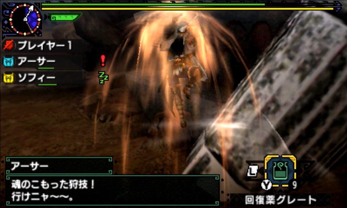 モンスターハンター クロス 攻略 片手剣 狩技 使用感