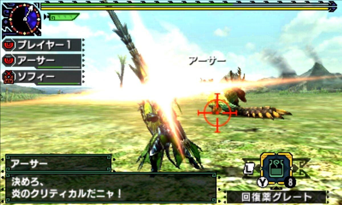 モンスターハンター クロス 攻略 ランス 狩技 使用感