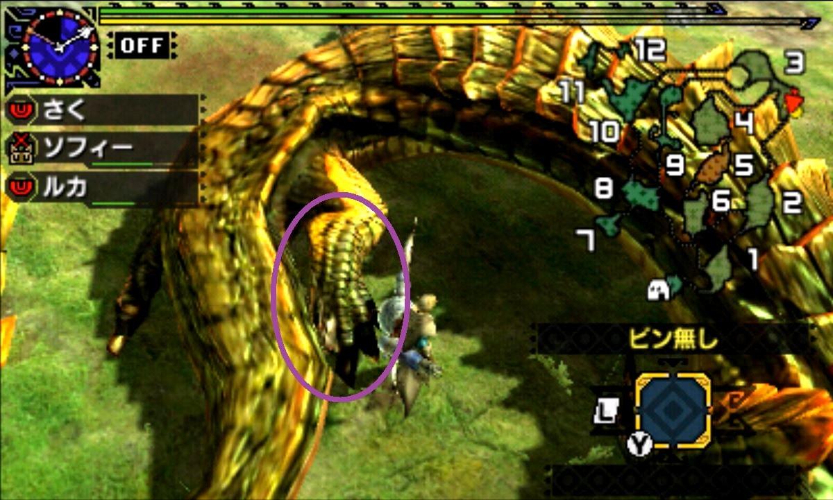 モンハン クロス 攻略 画像 ガララアジャラ 部位 破壊 弱点