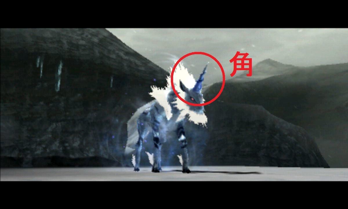 モンハン クロス 攻略 画像 キリン 部位 破壊 弱点