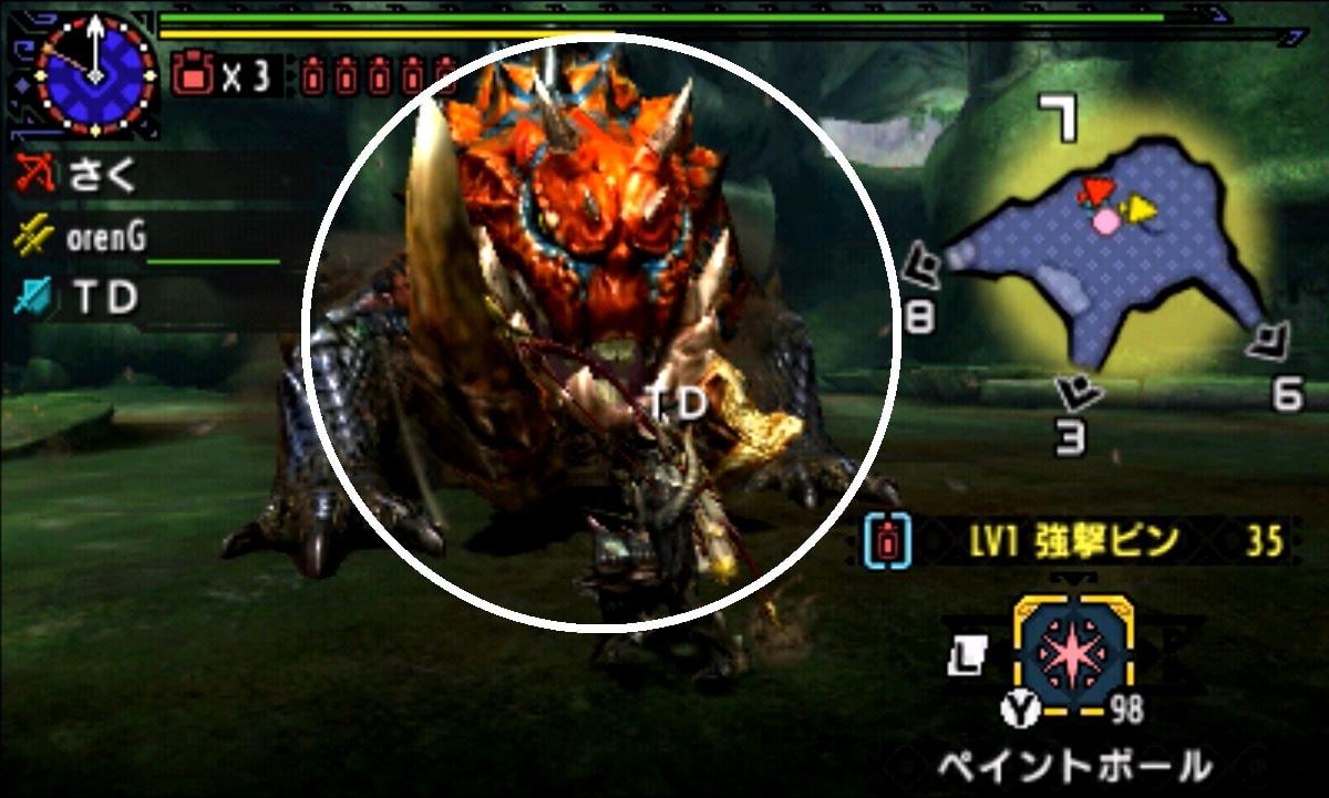 MHX モンハン クロス 攻略 画像 二つ名 岩穿テツカブラ 部位 破壊 弱点