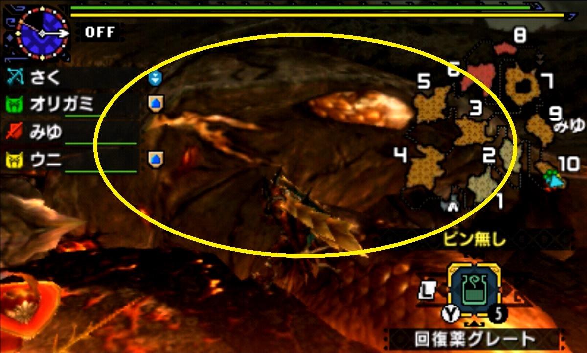 モンハン クロス 攻略 画像 ヴォルガノス 部位 破壊 弱点