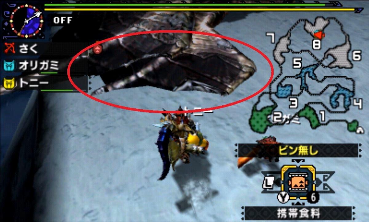モンハン クロス 攻略 画像 クシャルダオラ 部位 破壊 弱点