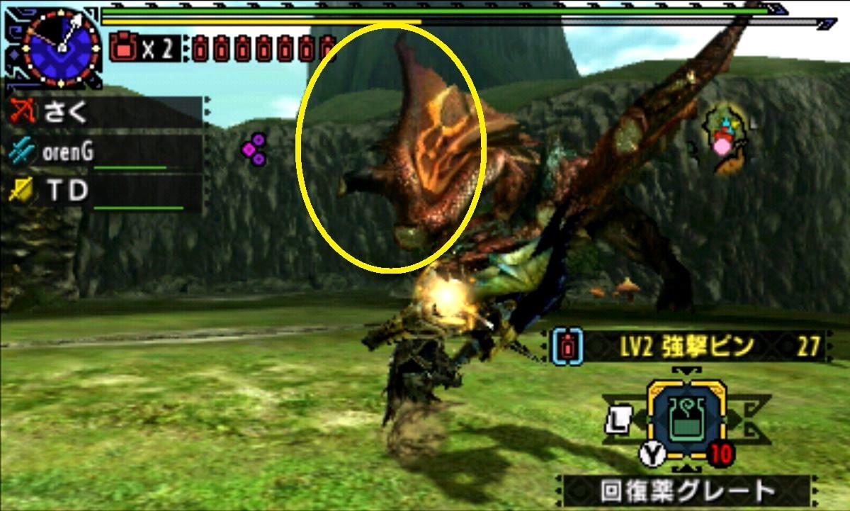 MHX モンハン クロス 攻略 画像 二つ名 黒炎王リオレウス 部位 破壊 弱点