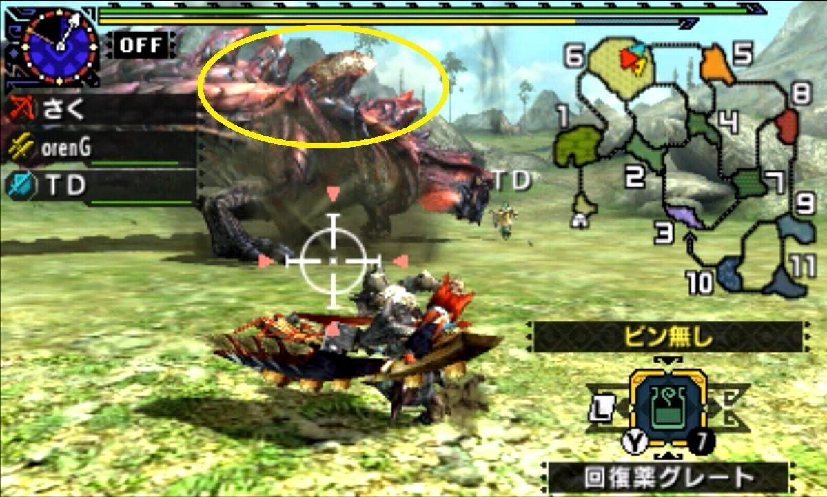 MHX モンハン クロス 攻略 画像 二つ名 燼滅刃ディノバルド 部位 破壊 弱点
