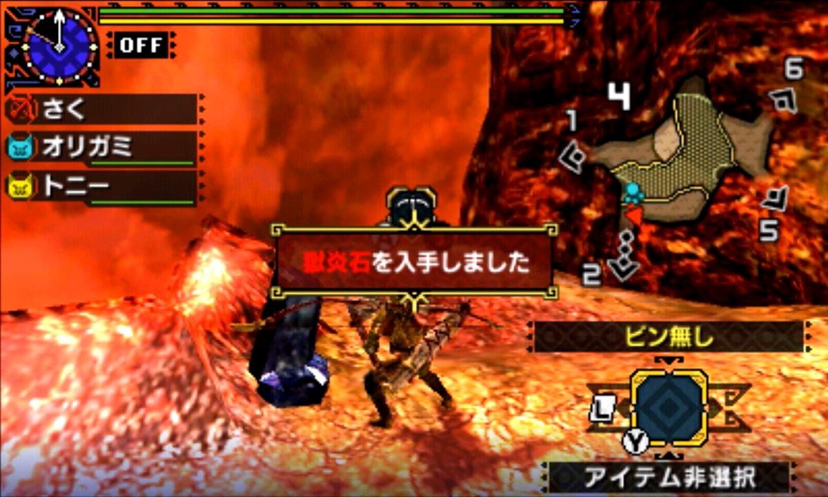 モンハン クロス 攻略 画像 獄炎石 入手 場所