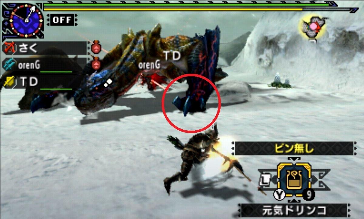 MHX モンハン クロス 攻略 画像 二つ名 荒鉤爪ティガレックス 部位 破壊 弱点