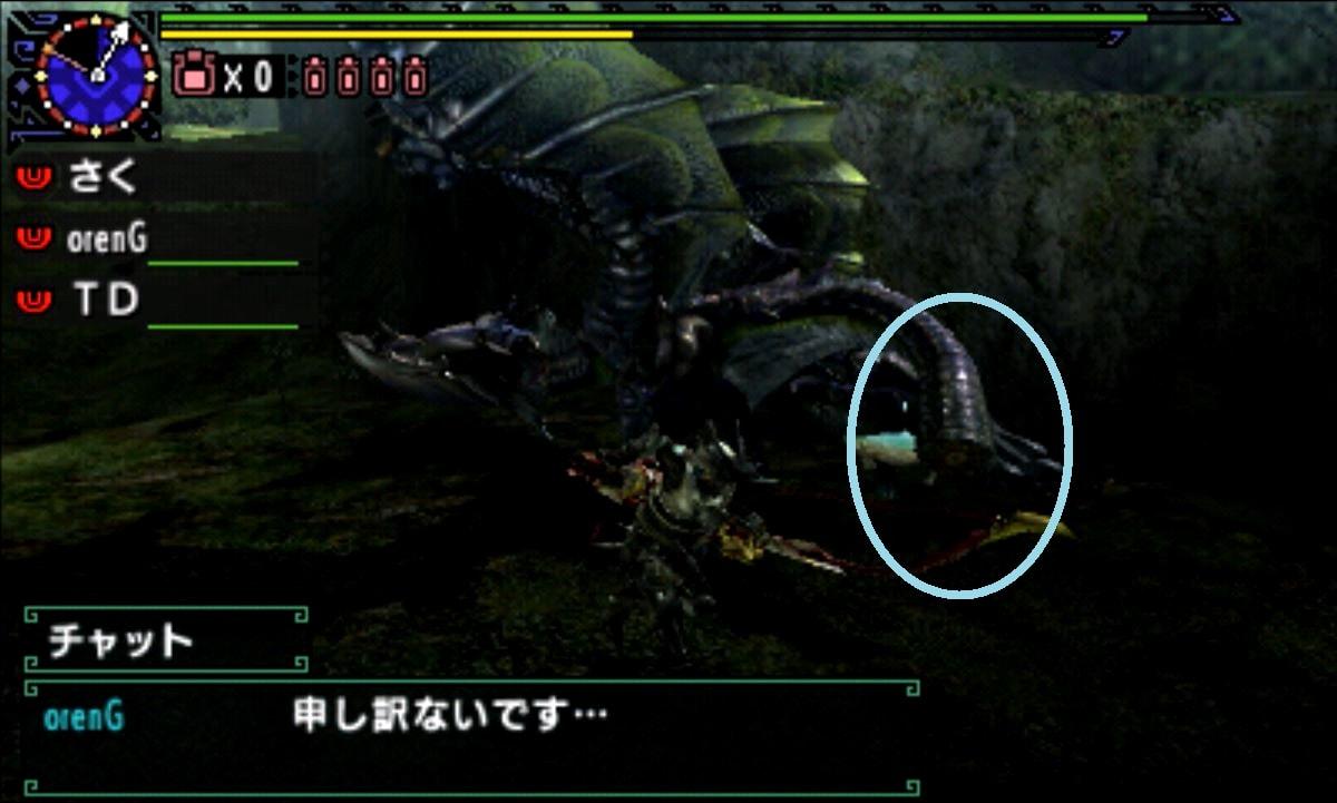 MHX モンハン クロス 攻略 画像 二つ名 隻眼イャンガルルガ 部位 破壊 弱点