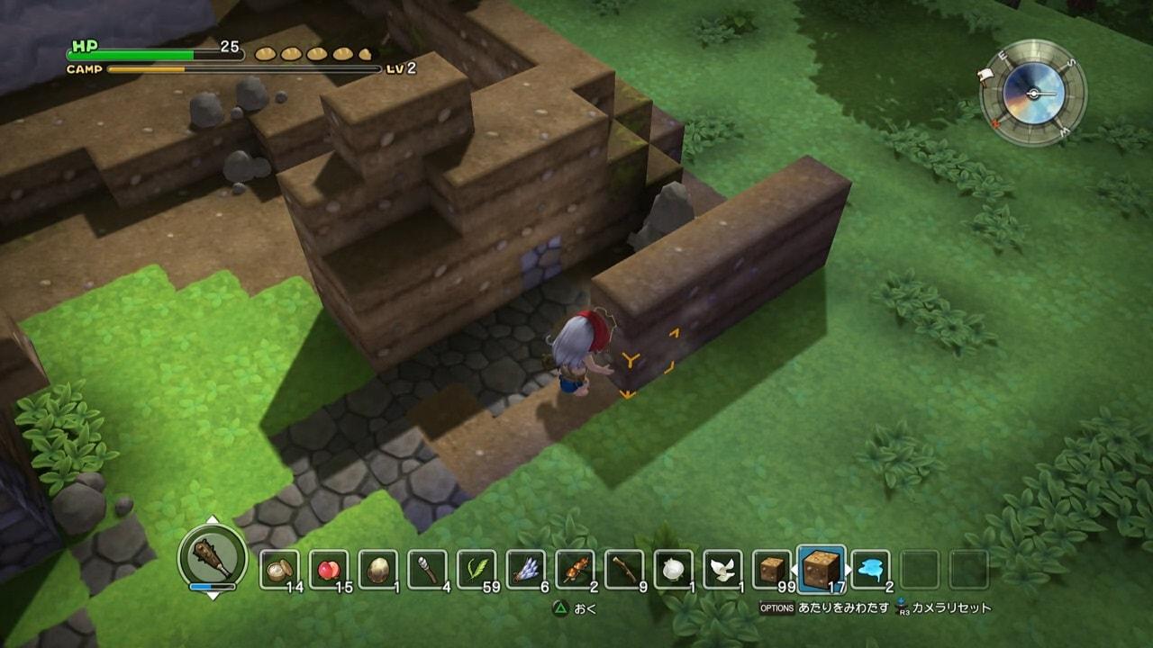 効率の良いブロックの置き方