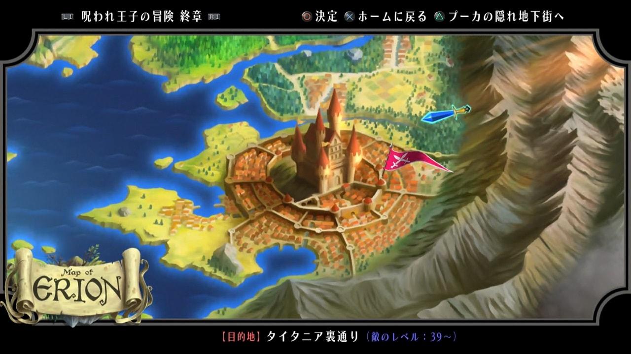 オーディンスフィア レイヴスラシル 攻略 画像 隠し フォゾンプリズム スキル 入手 コルネリウス チェイスブロウ