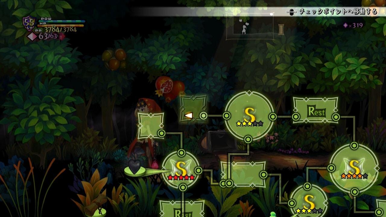 オーディンスフィア レイヴスラシル 攻略 画像 隠し フォゾンプリズム スキル 入手 ベルベット スキルリンク