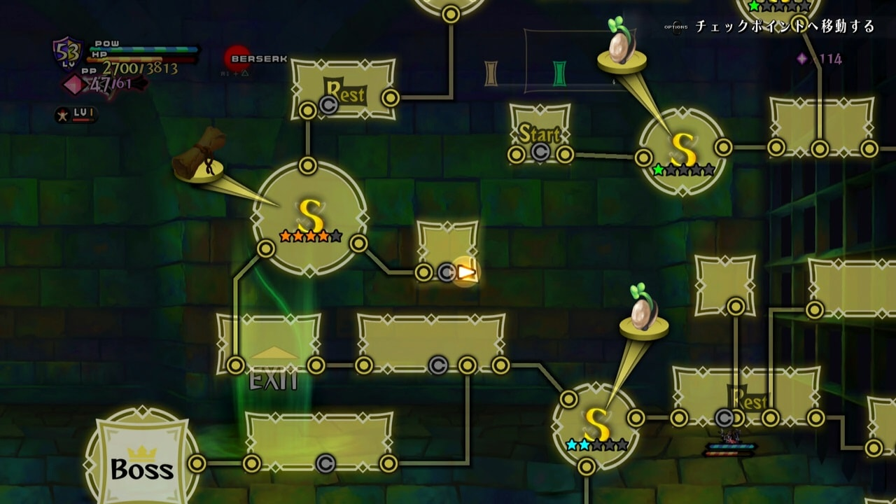 オーディンスフィア レイヴスラシル 攻略 画像 隠し フォゾンプリズム スキル 入手 オズワルド クリティカルヒール