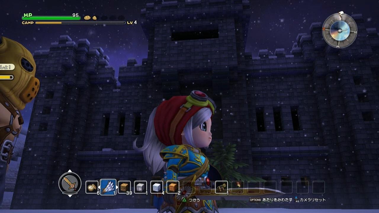 巨大なお城
