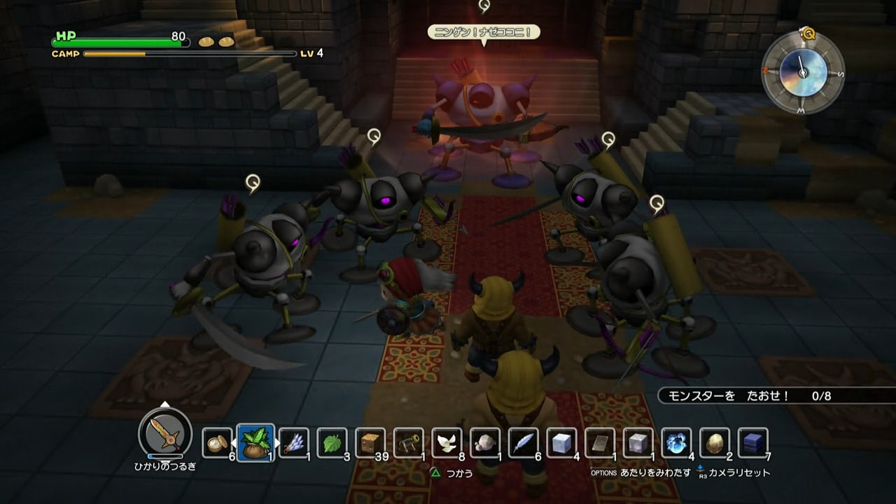 お城の中に出現する8体のモンスター