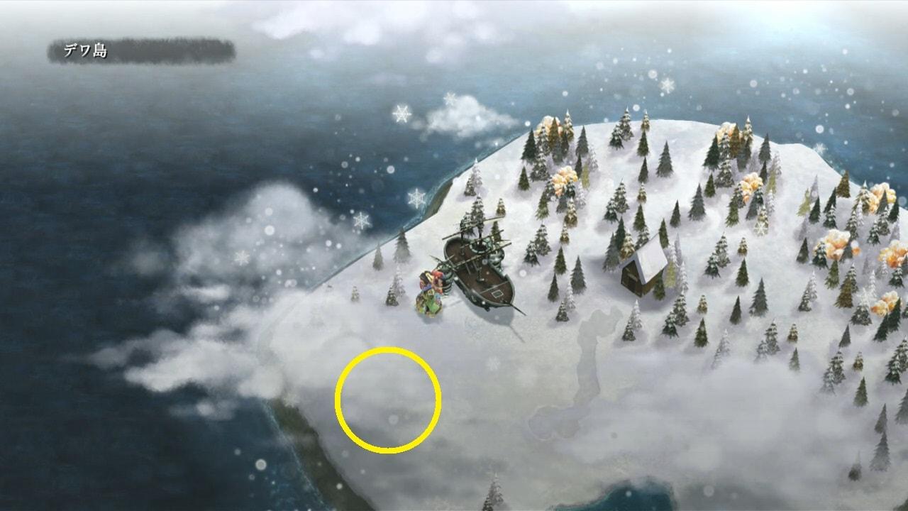 小雪ブドウ