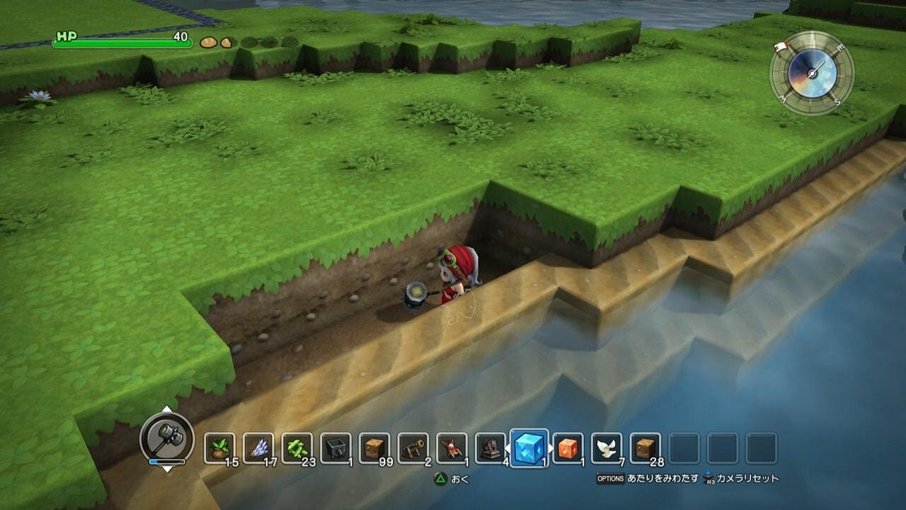 1ブロック掘って水わく青石を設置する