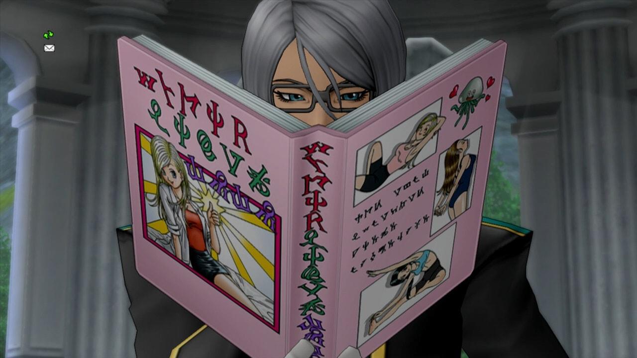 深遠なるぱふぱふを読むスキルマスター