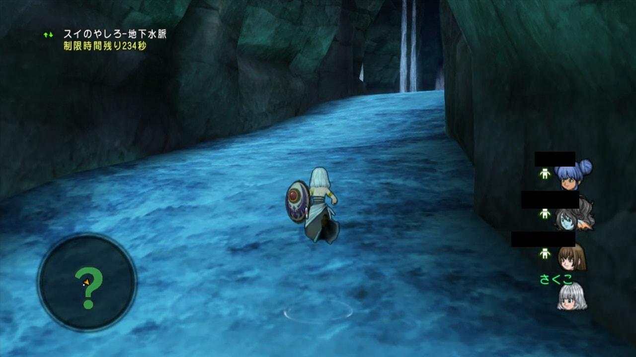 地下水脈からの脱出