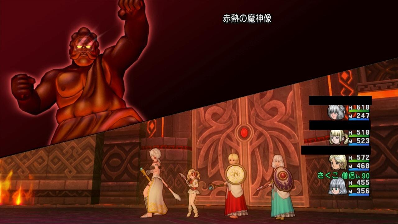 赤熱の魔神像