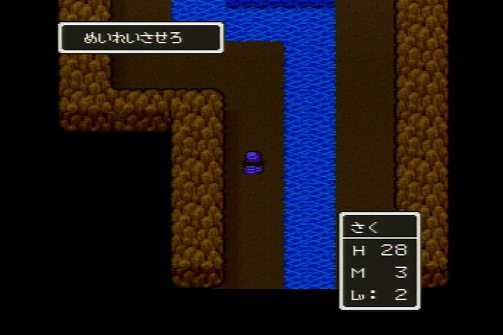 初めての洞窟