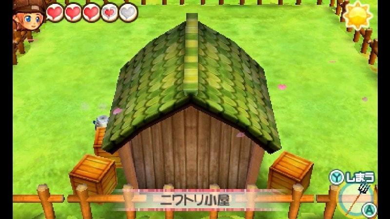 大きいトリ小屋