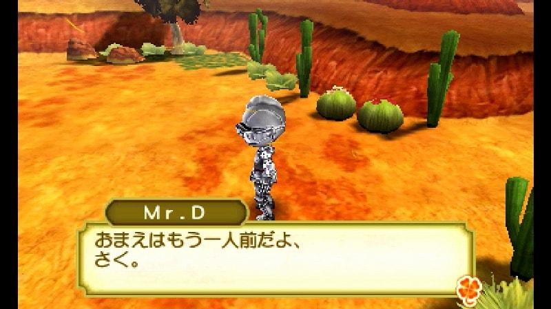 Mr.Dはダリウス