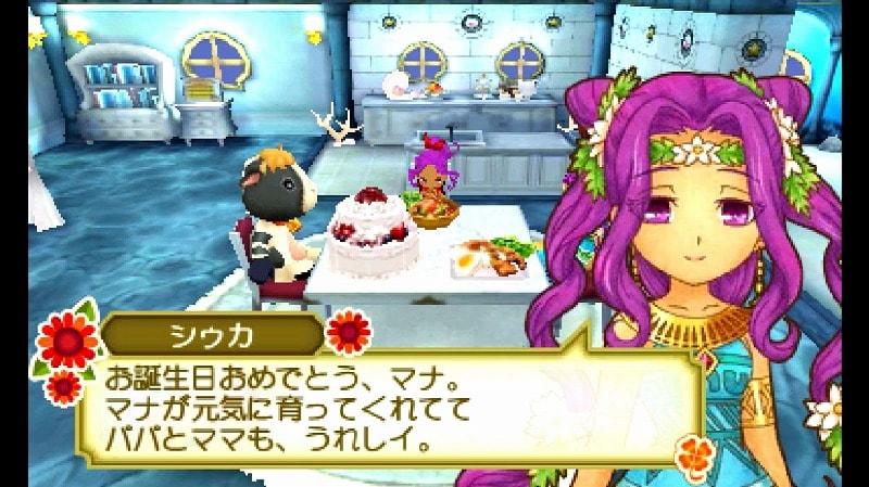 マナの誕生日