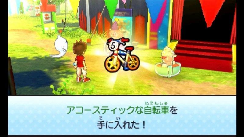 アコースティックな自転車