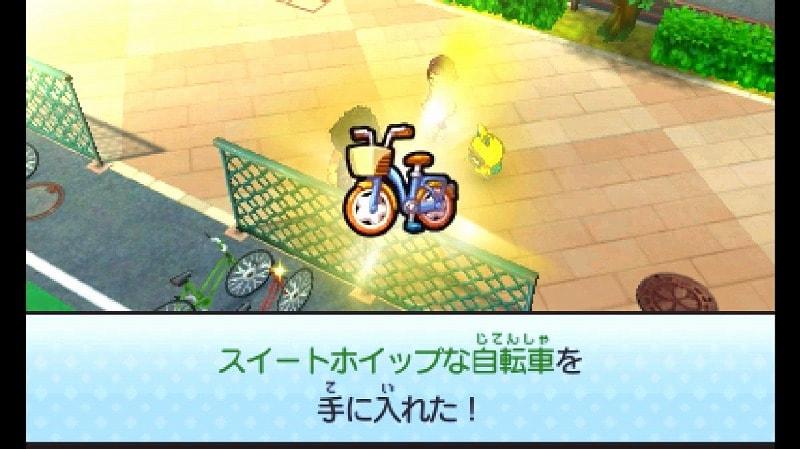 スイートホイップな自転車