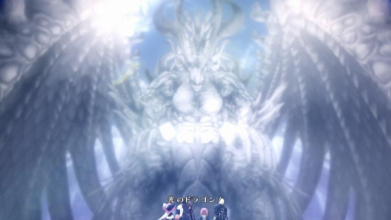 光のドラゴン