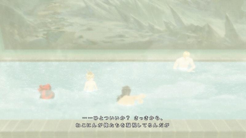 銭湯シーン・男湯