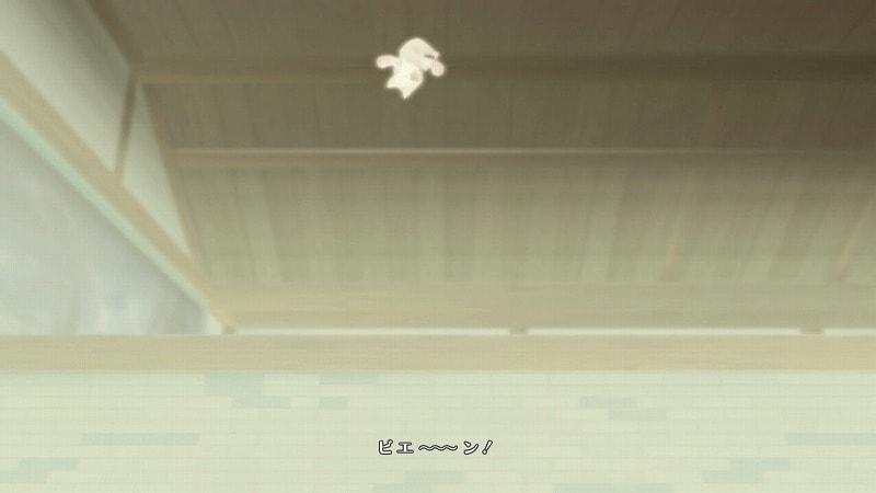 空飛ぶビエンフー