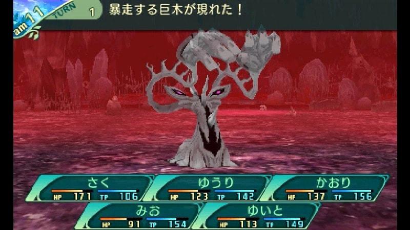 暴走する巨木
