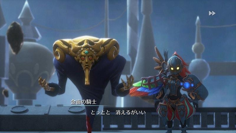 金面の騎士と羽付の騎士