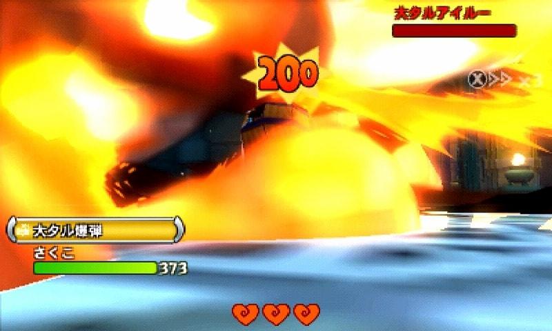 大タル爆弾